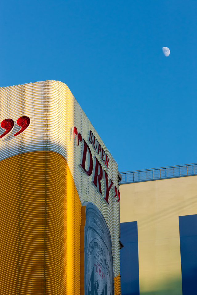 Osaka super dry and the moon